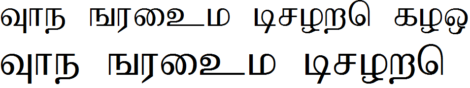 photoshop cs6 tamil font download